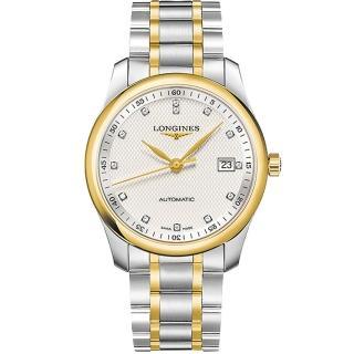 【LONGINES】浪琴 Master 巨擘真鑽機械腕錶-銀x雙色/40mm(L27935977)