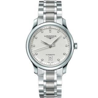 【LONGINES】浪琴 Master 巨擘真鑽機械腕錶-銀/39mm(L26284776)