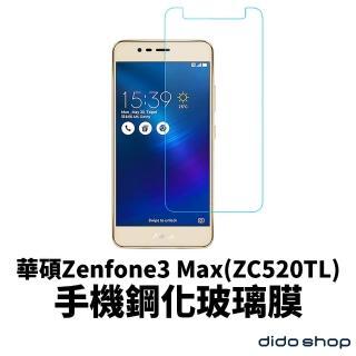 【dido shop】華碩 Zenfone3 Max/ZC520TL 5.2吋 鋼化玻璃膜 手機保護貼(MM037-3)