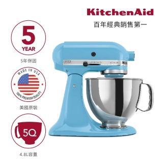 【KitchenAid】桌上型攪拌機(冰晶藍)