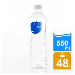【買一箱送一箱】悅氏Light鹼性水550ml(共48入)