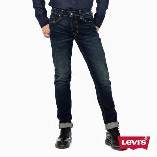 【Levis】511 修身窄管丹寧牛仔褲 五袋