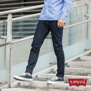 【Levis】501CT 排扣錐型丹寧牛仔褲 原色