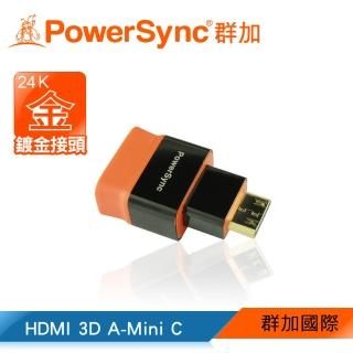 【群加 Powersync】Mini HDMI C-Type To HDMI母 尊爵版 鍍金接頭 相機專用轉接頭(HDMI4-KAMMNC)