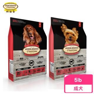 【烘焙客】成犬羊肉5磅
