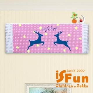 【iSFun】粉點小鹿*彈性塗鴉冷氣防塵套