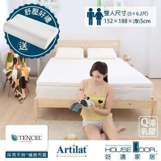 【House Door】TENCEL天絲纖維表布比利時進口乳膠床墊-波浪型-雙人5尺(比利時 乳膠 床墊 雙人)