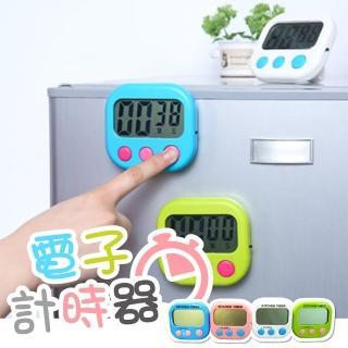 【大螢幕超清楚】電子計時器(廚房幫手 帶磁鐵 可立式 倒數 碼錶 鬧鐘)