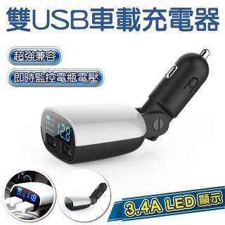 【超強兼容 即時監控】雙USB 車載充電器 車充(3.4A輸出 警示提醒 汽車電瓶 汽車電池 偵測 檢測)