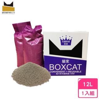 【國際貓家BOXCAT】《紫標》威力奈米銀除臭小球貓砂 12L