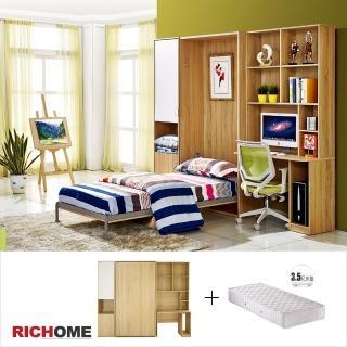 【RICHOME】雷吉環保低甲醛收納單人床組(含床墊)