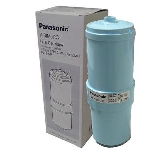 【Panasonic 國際牌】電解水機專用濾心(P-31MJRC)
