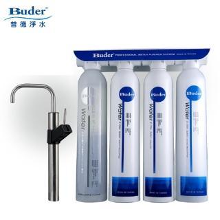 【普德Buder】DC-1604 四道式中空絲膜生飲級淨水器(免費安裝)