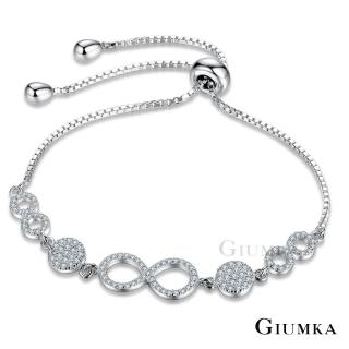【GIUMKA】純銀手鍊 永恆真愛 925純銀 MHS06016(銀色)
