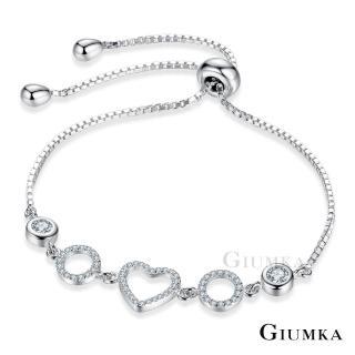 【GIUMKA】925純銀 圓滿真愛 純銀手鍊 MHS06018(銀色)