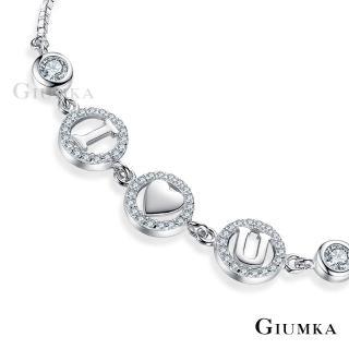 【GIUMKA】925純銀 真愛宣言 純銀手鍊 MHS06019(銀色)