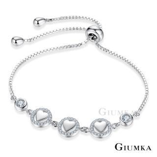 【GIUMKA】925純銀 守護愛情 純銀手鍊 MHS06017(銀色)
