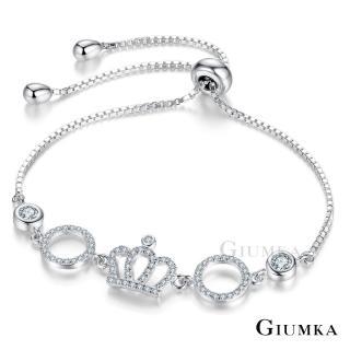 【GIUMKA】925純銀 女王之冠 純銀手鍊 MHS06015(銀色)