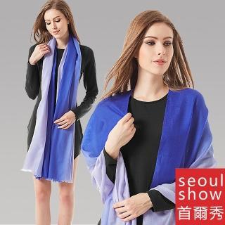 【Seoul Show】漸變撞色100%純羊毛80支圍巾披肩(藍灰漸變)