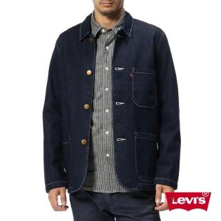 【Levis】ENGINEER長袖牛仔外套 / 復古 / 原色