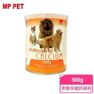 MP PET 骨骼保健鈣磷粉-犬貓用 500g(F903B02)
