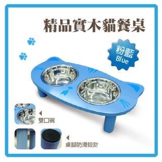 精品實木貓餐桌-粉藍(L902A02)