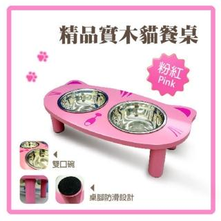精品實木貓餐桌-粉紅(L902A03)