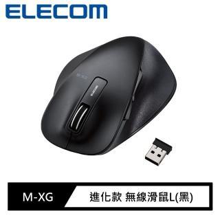 【ELECOM】M-XG進化款 無線L(黑)