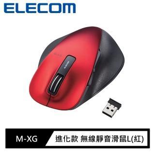 【ELECOM】M-XG進化款 無線靜音L(紅)