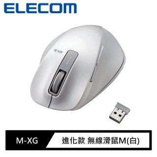 【ELECOM】M-XG進化款 無線M(白)