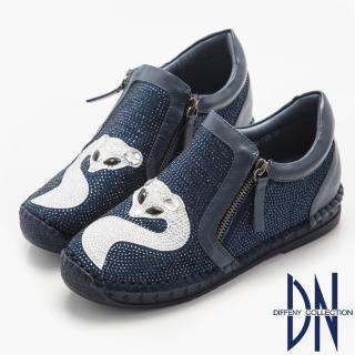 【DN】歐美魅力  MIT耀眼狐魅寶石鑽飾休閒鞋(藍)