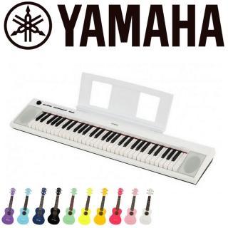 【YAMAHA 山葉】61鍵可攜式電子琴 / 贈耳機.保養組 公司貨(NP-12WH)