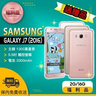 【SAMSUNG 福利品】GALAXY J7 5.5吋 智慧型手機(2016年版)