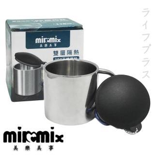 【冰雪奇緣】不銹鋼馬克杯-250ml-4入組(#304)