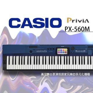 【CASIO 卡西歐】彩色觸控螢幕88鍵數位鋼琴 / 含琴罩、琴架、琴椅、踏板 / 贈耳機、清潔組 公司貨(PX-560)