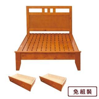 【AS】Roy3.5尺收納床架