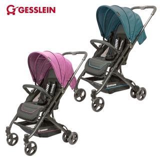 【Gesslein】歐風輕休旅嬰兒手推車-西藏青