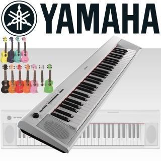 【YAMAHA 山葉】標準61鍵可攜式電子琴 / 公司貨(NP-12WH)