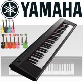 【YAMAHA 山葉】標準61鍵可攜式電子琴 / 公司貨(NP-12BK)