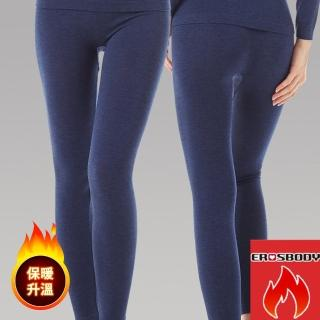 【EROSBODY】女款日本機能蓄熱保暖發熱褲(午夜藍)