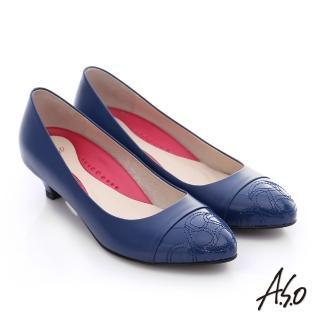 【A.S.O】職場女力 真皮縫線刻花素色高跟鞋(藍)