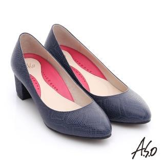 【A.S.O】職場女力 壓紋牛皮粗跟高跟鞋(深藍)