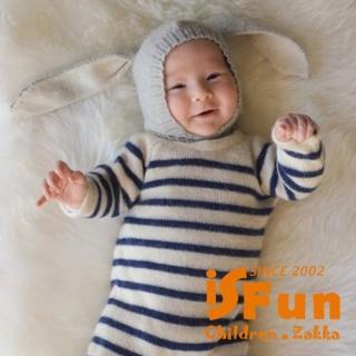 【iSFun】垂耳兔寶寶*套頭編織保暖毛線帽/二色可選