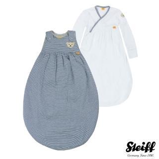 【STEIFF德國精品童裝】3件式睡袋(防踢被)