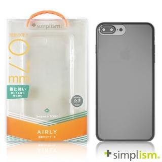 【Simplism】iPhone7 Plus 5.5吋用 超薄0.7mm保護殼