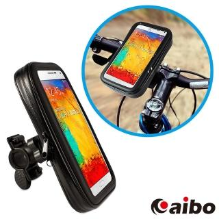 【aibo】GH7100 360度 防潑水收納包 自行車/機車 GPS導航手機支架