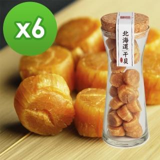 【十翼饌】北海道宗谷干貝(100g x6瓶)