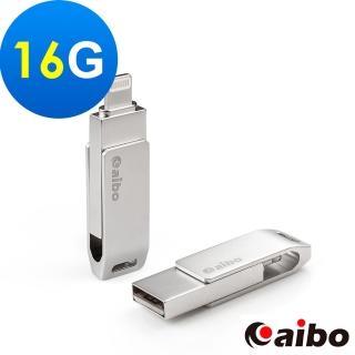 【aibo】AID001 Apple專用 Lightning/USB A公 OTG隨身碟(16G)