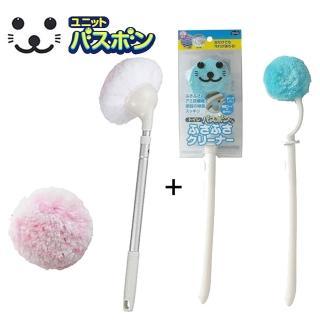 【日本山崎】小海豹浴廁清潔刷粉藍超值組(抗菌風呂浴廁清潔刷+馬桶刷)