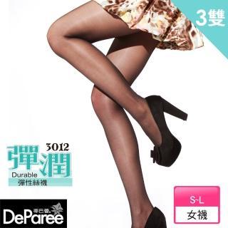 【蒂巴蕾Deparee】蒂巴蕾 Deparee 彈潤。3012 durable彈性絲襪(3入)
